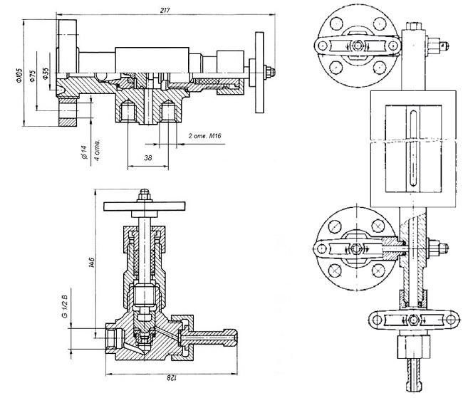 Запорное устройство 12лс29нж, 12нж29нж, 12нж29нж1 (УФ 82002)