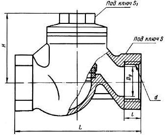 Клапан обратный 16кч11р, 16кч11п (СЗ 41006)