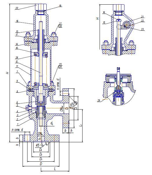 Клапан стальной пружинный серии 17с СППКР