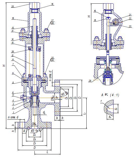 Клапан предохранительный 17с16нж, 17лс16нж, 17нж16нж, 17нж16нж1 (СППКР) Ду25 Ру100