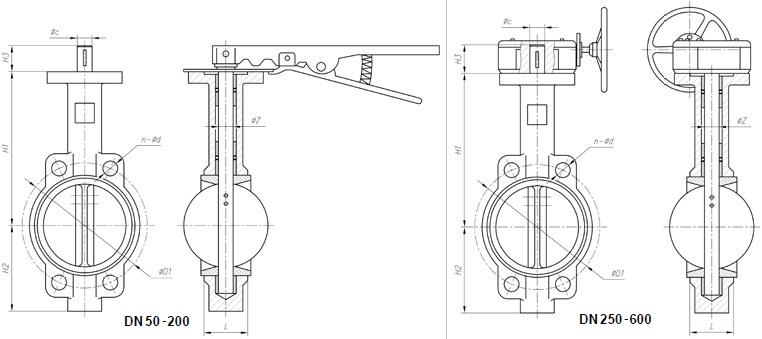 Затвор поворотный дисковый межфланцевый ДП 99016