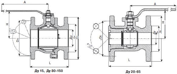 Кран шаровой V565