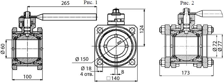 Кран шаровой КШ-80 ВИЛН.491825.001 (0,6-80-60) Ду80 Ру6