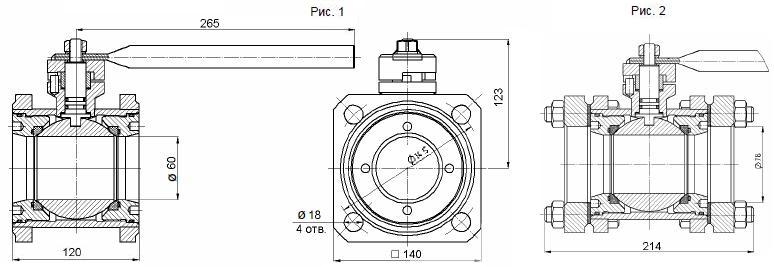 Кран шаровой КШГ-65 (ВИЛН.491825.002) Ду65 Ру16